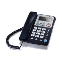 步步高 BBK 电话机 HCD007(6156)TSDL (蓝色)