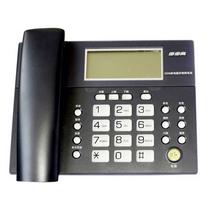 步步高 BBK 电话机 HCD007(122)TSD (蓝色)