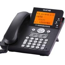 先锋音讯 VAA 芯片录音电话 VAA-CPU800 600小时 (HLCD737TSD)