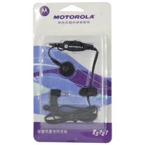 SMP 83727对讲机耳机 83811 (适用摩托罗拉对讲机T5/T6/T7/T8/T5728 )