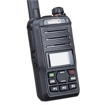 海唯联 HiWiLi 对讲机 G16P 包含一张4G卡