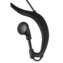海唯联 HiWiLi 耳机 海唯联580建伍口耳机