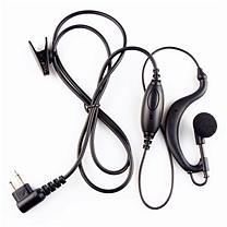 国产 对讲机耳机  适用A8