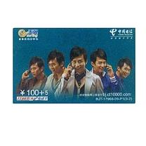 中国电信北京地区IP电话卡 17968 100+5元 (OD)