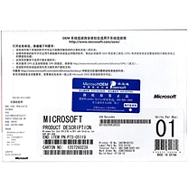 微软 Microsoft 操作系统 server 2008 (白色)
