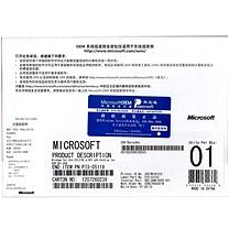 Windows server2012 系统软件 server2012 (白色)