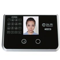 汉王 Hanvon 人脸考勤机 E356A 人脸识别 500人 门禁 3.5英寸彩屏 (仅限上海)