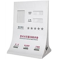 昌裕 满意度评价器 CYXY-MT10.1L