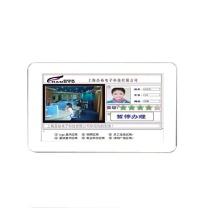 昌裕 满意度评价器 CYXY-UPJ-Z10 全触摸