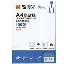 晨光 M&G 塑封膜 CG859 A4