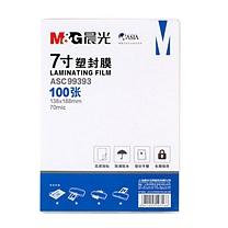 晨光 M&G 塑封膜 ASC99393 7寸 70mic(7丝) 100张/包