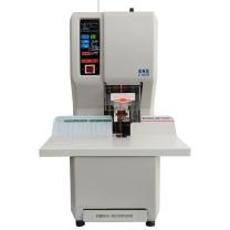 优玛仕 U-mach 全自动财务装订机 U-H5000  远程互联网+检测服务