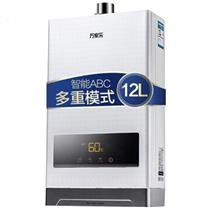 万家乐 macro 燃气热水器 JSQ24-12T6