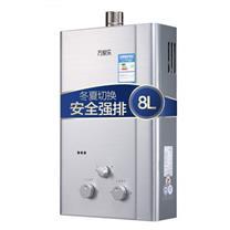 万家乐 macro 燃气热水器 JSQ16-8L2 8L (拉丝银)