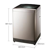 TCL 洗衣机 XQM85-9005S