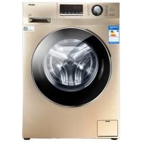 海尔 Haier 8公斤 洗烘一体全自动洗衣机 G80629HB14G