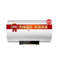 海尔 Haier 60升 电热水器 ES60H-J1(E) 安装免人工费,辅材费需自理