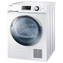 海尔 Haier 家用9公斤干衣机 GDNE9-636
