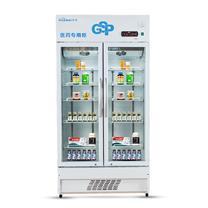 华美 Huamel 冷藏柜 LC-630D (仅限上海)
