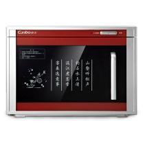 康宝 Canbo 立式消毒柜 20L RTP20A-6