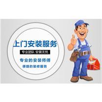 安装辅材 (仅限上海)