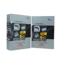 天福 秒表 PC-90 (黑) 三排60道