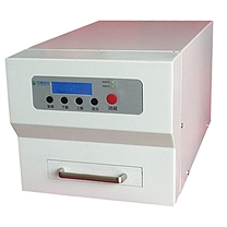 方德信安 标准腔口消磁机 FD-201