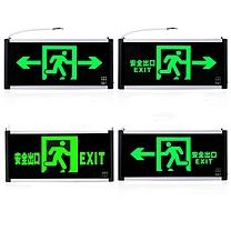 """志远 双面""""安全出口""""指示灯"""