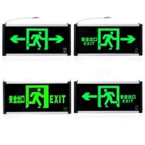 """志远 双面""""单方向出口""""指示灯"""
