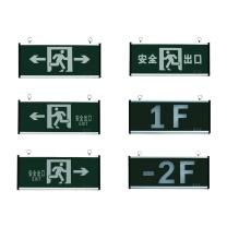 联塑 单面消防应急标志灯 G1 (绿色)