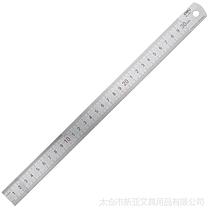 世达 钢直尺 91401 (银色)