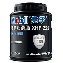 美孚 润滑脂XHP222 2KG  (DC)