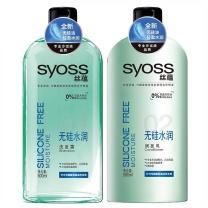 丝蕴 syoss 无硅水润洗发护发套装  2瓶/套 (洗发露500ml+护发乳500ml)
