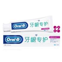 欧乐B 牙龈专护牙膏 对抗红肿出血 200g 对抗红肿出血 200g