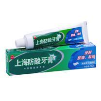上海 防酸牙膏 90g/支 48支/箱 (清新留兰香型) (仅限上海)
