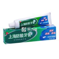 上海 防酸牙膏 90g/支 54支/箱 (清新留兰香型) 90g/支  54支/箱
