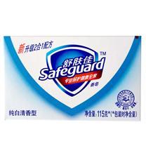 舒肤佳 Safeguard 香皂 115g/块  72块/箱 (纯白清香型)
