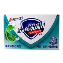 舒肤佳 Safeguard 香皂 115g/块  72块/箱 (薄荷舒爽型)