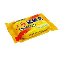 上海制皂 硫磺皂 95g/块  72块/箱