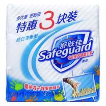 舒肤佳 Safeguard 香皂 115g/块  3块/组 24组/箱 (纯白清香型)(按组订购)