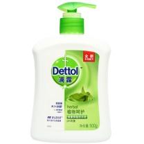 滴露 Dettol 健康抑菌洗手液 500ml/瓶  12瓶/箱 (植物呵护) (赠300ml,随机赠送,赠完为止)