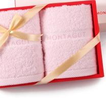 梦特娇 MONTAGUT 素色绣字2件套毛巾礼盒 1828F789