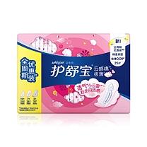 护舒宝 whisper 云感棉极薄全周期优惠装 卫生巾 25片