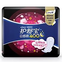 护舒宝 whisper 甜睡云感棉柔400贴身 卫生巾 3片