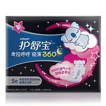 护舒宝 whisper 考拉呼呼极薄 卫生巾 360mm 5片