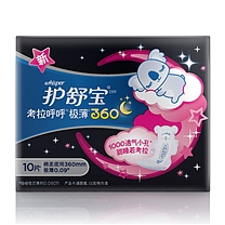 护舒宝 whisper 考拉呼呼极薄 卫生巾 360mm 10片