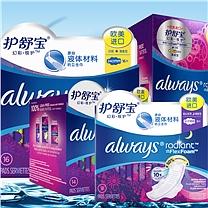 欧美原装进口 护舒宝 幻彩·极护卫生巾套装