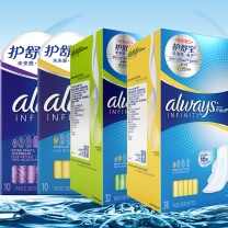 欧美原装进口 护舒宝 未来感·极护卫生巾套装