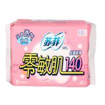 苏菲 SOFY 卫生护垫  40片/包