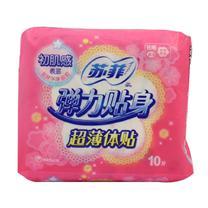 苏菲 SOFY 日用卫生巾 230mm 10片/包 (超薄体贴洁翼型)